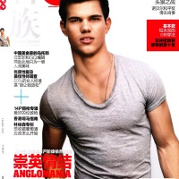TAYLOR LAUTNER FOR GQ CHINA OCTOBER 2010