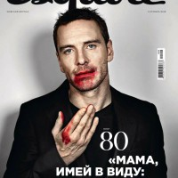 MICHAEL FASSBENDER FOR ESQUIRE RUSSIA